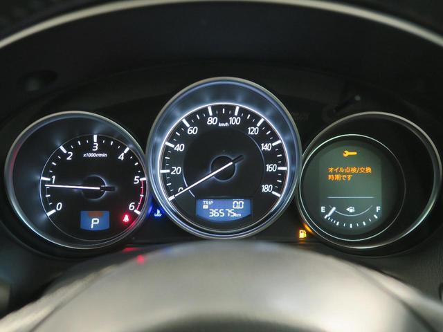 XD プロアクティブ メーカーナビ バックカメラ レーダークルーズ クリアランスソナー LEDヘッド ETC 純正19インチアルミ 衝突軽減 スマートキー 禁煙車(44枚目)
