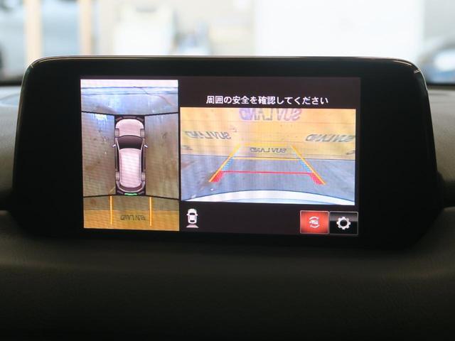 XD Lパッケージ コネクトナビ 全周囲カメラ レーダークルーズコントロール シートヒーター パワーバックドア アドバンススマートシティブレーキサポート 純正19インチアルミ(6枚目)