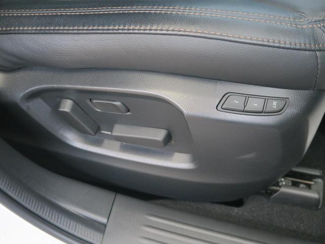 XD Lパッケージ コネクトナビ 全周囲カメラ レーダークルーズコントロール シートヒーター パワーバックドア アドバンススマートシティブレーキサポート 純正19インチアルミ(31枚目)