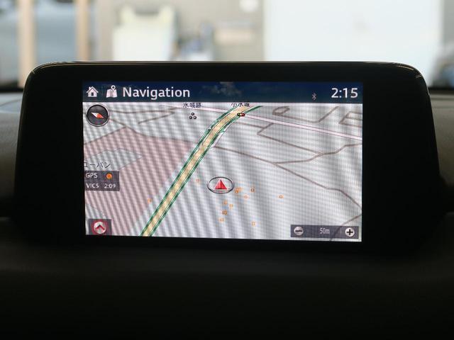 XD Lパッケージ コネクトナビ 全周囲カメラ レーダークルーズコントロール シートヒーター パワーバックドア アドバンススマートシティブレーキサポート 純正19インチアルミ(33枚目)