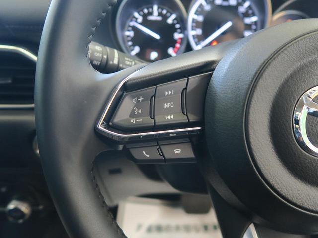 XD Lパッケージ コネクトナビ 全周囲カメラ レーダークルーズコントロール シートヒーター パワーバックドア アドバンススマートシティブレーキサポート 純正19インチアルミ(43枚目)