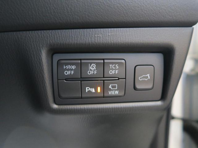 XD Lパッケージ コネクトナビ 全周囲カメラ レーダークルーズコントロール シートヒーター パワーバックドア アドバンススマートシティブレーキサポート 純正19インチアルミ(44枚目)
