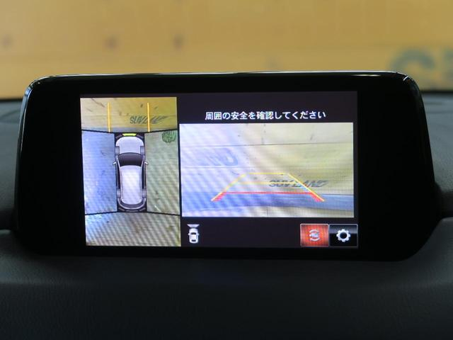 XD Lパッケージ コネクトナビ 全周囲カメラ レーダークルーズコントロール シートヒーター パワーバックドア アドバンススマートシティブレーキサポート 純正19インチアルミ(51枚目)
