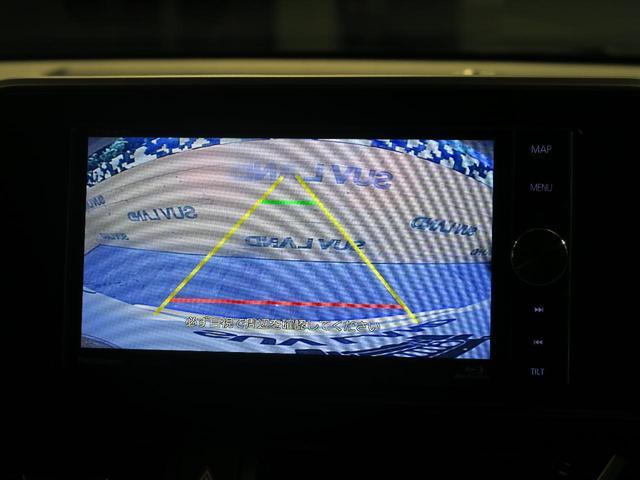 G モード ネロ モデリスタエアロ 社外SDナビ セーフティセンス バックカメラ LEDヘッドライト レーダークルーズコントロール 前席シートヒーター シーケンシャルターンランプ(7枚目)