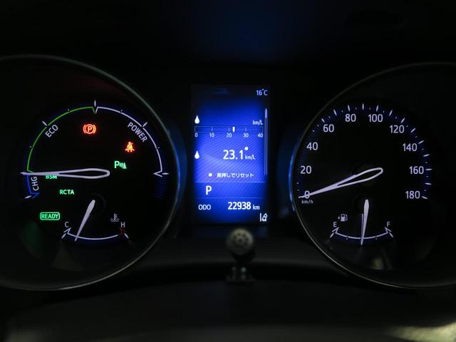 G モード ネロ モデリスタエアロ 社外SDナビ セーフティセンス バックカメラ LEDヘッドライト レーダークルーズコントロール 前席シートヒーター シーケンシャルターンランプ(8枚目)