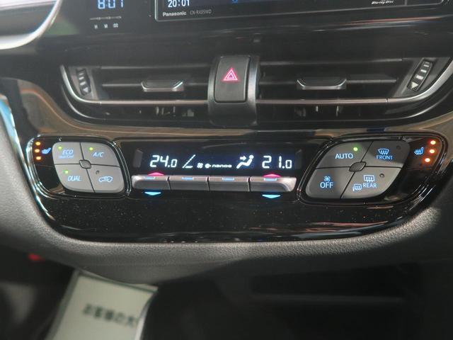 G モード ネロ モデリスタエアロ 社外SDナビ セーフティセンス バックカメラ LEDヘッドライト レーダークルーズコントロール 前席シートヒーター シーケンシャルターンランプ(11枚目)