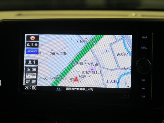 G モード ネロ モデリスタエアロ 社外SDナビ セーフティセンス バックカメラ LEDヘッドライト レーダークルーズコントロール 前席シートヒーター シーケンシャルターンランプ(33枚目)