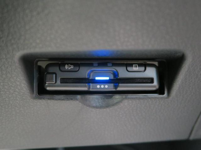 G モード ネロ モデリスタエアロ 社外SDナビ セーフティセンス バックカメラ LEDヘッドライト レーダークルーズコントロール 前席シートヒーター シーケンシャルターンランプ(44枚目)
