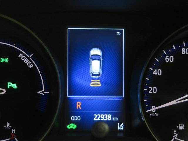 G モード ネロ モデリスタエアロ 社外SDナビ セーフティセンス バックカメラ LEDヘッドライト レーダークルーズコントロール 前席シートヒーター シーケンシャルターンランプ(51枚目)