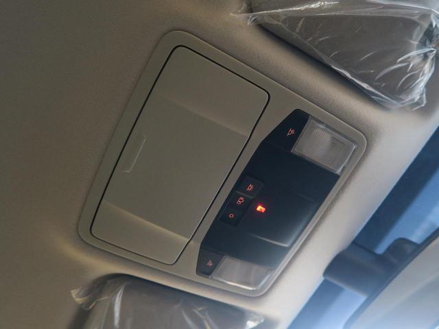 G パワーパッケージ 登録済未使用車 純正10.1ナビ e-アシスト LEDヘッド 両側パワースライドドア アイドリングストップ パワーバックドア スマートキー パワーシート シートヒーター レーダークルーズ(30枚目)