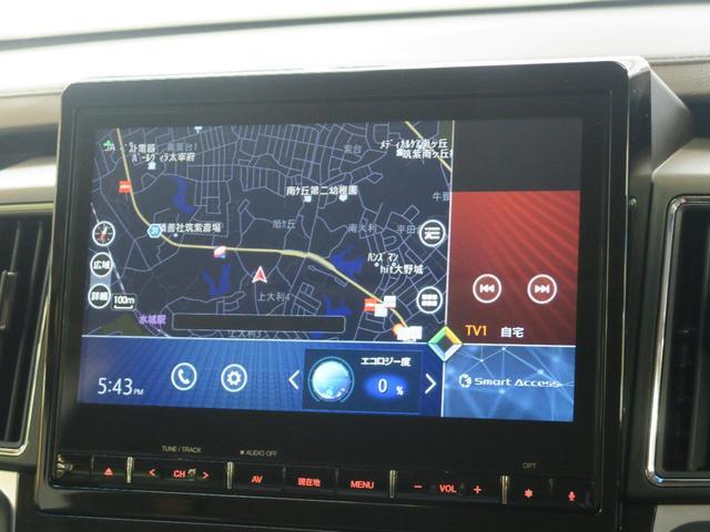 G パワーパッケージ 登録済未使用車 純正10.1ナビ e-アシスト LEDヘッド 両側パワースライドドア アイドリングストップ パワーバックドア スマートキー パワーシート シートヒーター レーダークルーズ(31枚目)