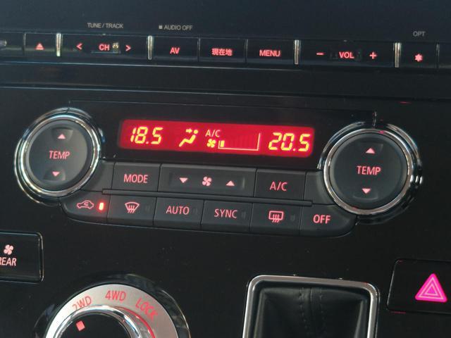 G パワーパッケージ 登録済未使用車 純正10.1ナビ e-アシスト LEDヘッド 両側パワースライドドア アイドリングストップ パワーバックドア スマートキー パワーシート シートヒーター レーダークルーズ(32枚目)