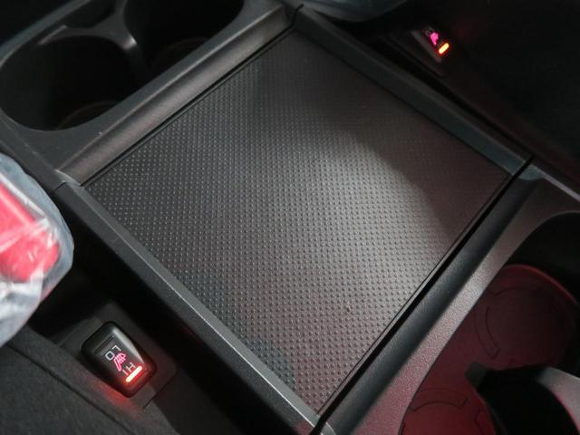 G パワーパッケージ 登録済未使用車 純正10.1ナビ e-アシスト LEDヘッド 両側パワースライドドア アイドリングストップ パワーバックドア スマートキー パワーシート シートヒーター レーダークルーズ(34枚目)