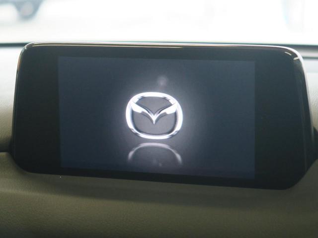XD Lパッケージ 純正SDナビ BOSEサウンド レーダークルーズコントロール 白革シート バックカメラ 純正19インチアルミ LEDヘッドライト シートヒーター(6枚目)