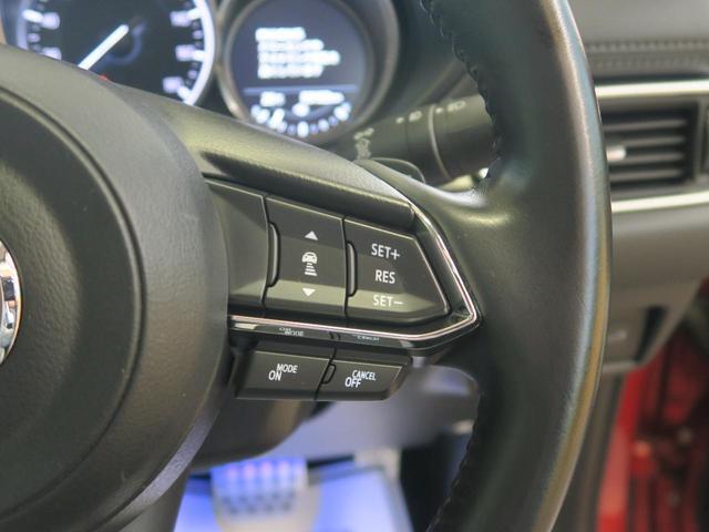 XD Lパッケージ 純正SDナビ BOSEサウンド レーダークルーズコントロール 白革シート バックカメラ 純正19インチアルミ LEDヘッドライト シートヒーター(10枚目)