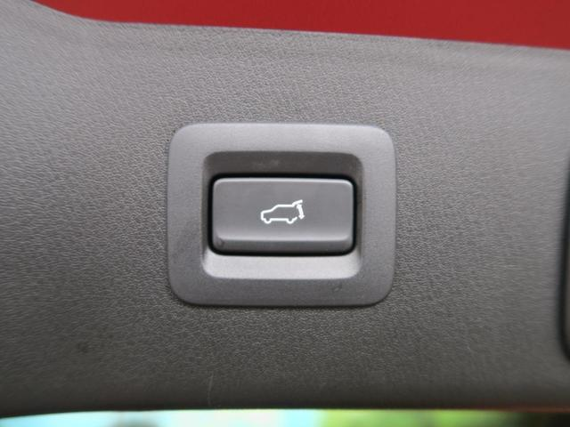 XD Lパッケージ 純正SDナビ BOSEサウンド レーダークルーズコントロール 白革シート バックカメラ 純正19インチアルミ LEDヘッドライト シートヒーター(11枚目)