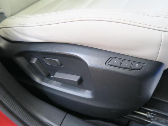 XD Lパッケージ 純正SDナビ BOSEサウンド レーダークルーズコントロール 白革シート バックカメラ 純正19インチアルミ LEDヘッドライト シートヒーター(33枚目)