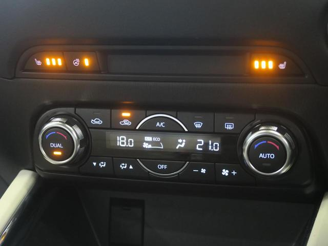 XD Lパッケージ 純正SDナビ BOSEサウンド レーダークルーズコントロール 白革シート バックカメラ 純正19インチアルミ LEDヘッドライト シートヒーター(36枚目)