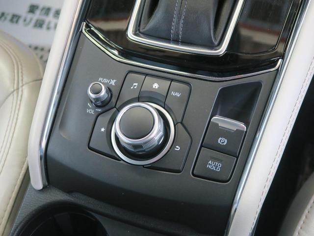XD Lパッケージ 純正SDナビ BOSEサウンド レーダークルーズコントロール 白革シート バックカメラ 純正19インチアルミ LEDヘッドライト シートヒーター(38枚目)