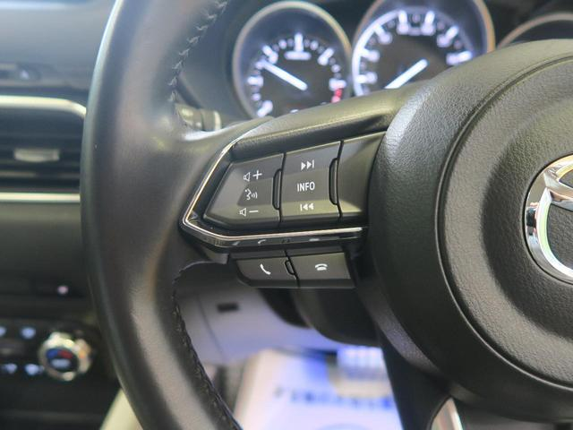 XD Lパッケージ 純正SDナビ BOSEサウンド レーダークルーズコントロール 白革シート バックカメラ 純正19インチアルミ LEDヘッドライト シートヒーター(44枚目)