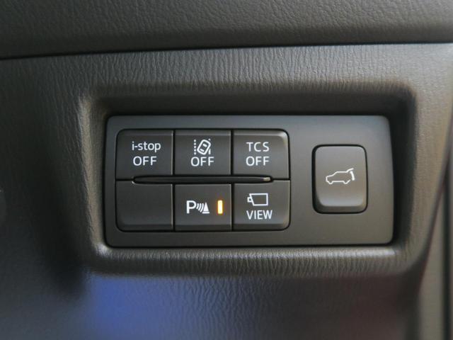 XD Lパッケージ 純正SDナビ BOSEサウンド レーダークルーズコントロール 白革シート バックカメラ 純正19インチアルミ LEDヘッドライト シートヒーター(45枚目)