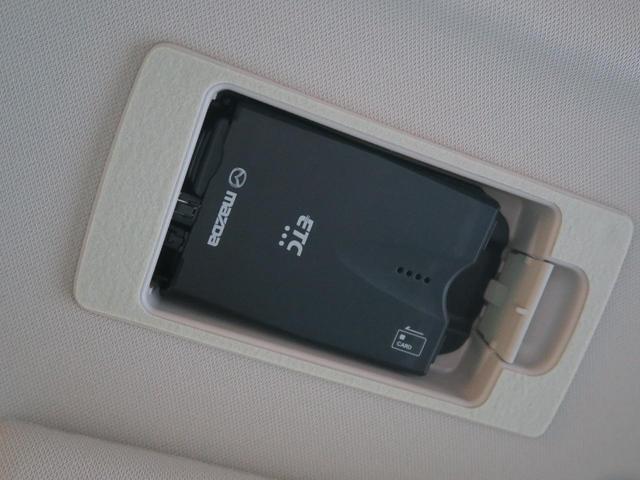 XD Lパッケージ 純正SDナビ BOSEサウンド レーダークルーズコントロール 白革シート バックカメラ 純正19インチアルミ LEDヘッドライト シートヒーター(54枚目)