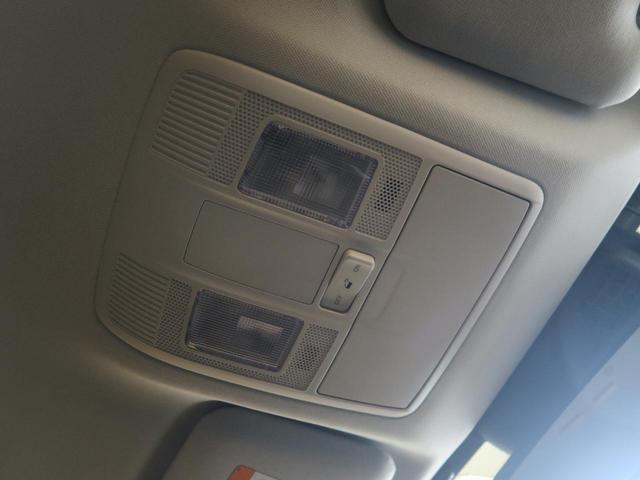 XD Lパッケージ メーカーナビ 全周囲カメラ BOSEサウンド レーダークルーズコントロール フルセグTV ブラインドスポットモニタリング LEDヘッドライト ブラックレザーシート(33枚目)
