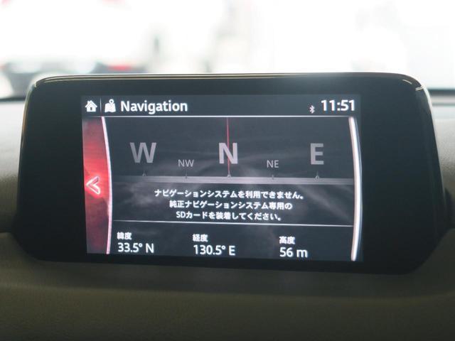 XD Lパッケージ メーカーナビ 全周囲カメラ BOSEサウンド レーダークルーズコントロール フルセグTV ブラインドスポットモニタリング LEDヘッドライト ブラックレザーシート(34枚目)