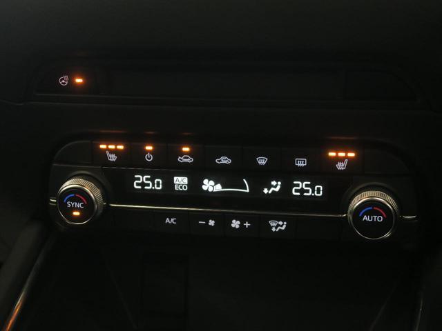 XD Lパッケージ メーカーナビ 全周囲カメラ BOSEサウンド レーダークルーズコントロール フルセグTV ブラインドスポットモニタリング LEDヘッドライト ブラックレザーシート(36枚目)