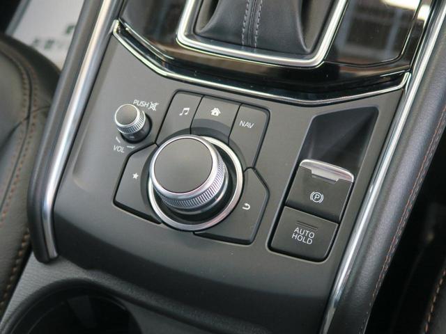 XD Lパッケージ メーカーナビ 全周囲カメラ BOSEサウンド レーダークルーズコントロール フルセグTV ブラインドスポットモニタリング LEDヘッドライト ブラックレザーシート(38枚目)