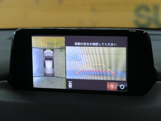XD Lパッケージ メーカーナビ 全周囲カメラ BOSEサウンド レーダークルーズコントロール フルセグTV ブラインドスポットモニタリング LEDヘッドライト ブラックレザーシート(52枚目)