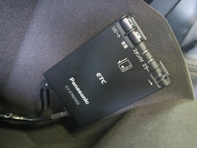 XD Lパッケージ メーカーナビ 全周囲カメラ BOSEサウンド レーダークルーズコントロール フルセグTV ブラインドスポットモニタリング LEDヘッドライト ブラックレザーシート(53枚目)