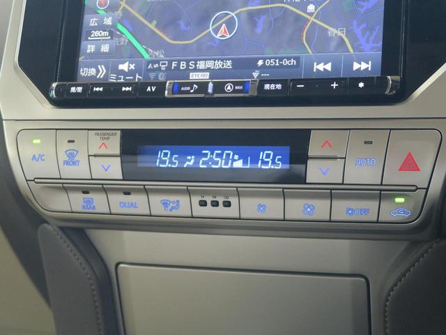 TX Lパッケージ BIG-X9型ナビ ムーンルーフ ルーフレール 7人乗り ベージュレザーシート 純正19アルミ クリアランスソナー 衝突軽減システム LEDヘッドランプ バックカメラ 禁煙車 レーダークルーズ(35枚目)