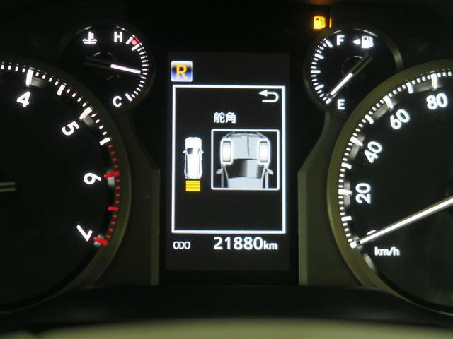 TX Lパッケージ BIG-X9型ナビ ムーンルーフ ルーフレール 7人乗り ベージュレザーシート 純正19アルミ クリアランスソナー 衝突軽減システム LEDヘッドランプ バックカメラ 禁煙車 レーダークルーズ(54枚目)