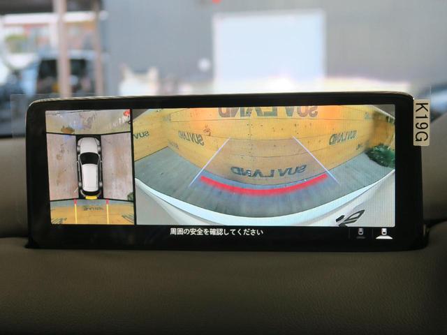 【全周囲カメラ搭載!!】上空から周囲を見下ろすような視点で、車両の死角も映し出します。さらに支店切替で駐車もラクラク。運転操作をしっかりサポートします!!