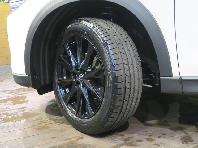 XD ブラックトーンエディション 純正10インチナビ 電動サンルーフ アドバンススマートシティブレーキサポート レーダークルーズコントロール ブラインドスポットモニタリング(21枚目)