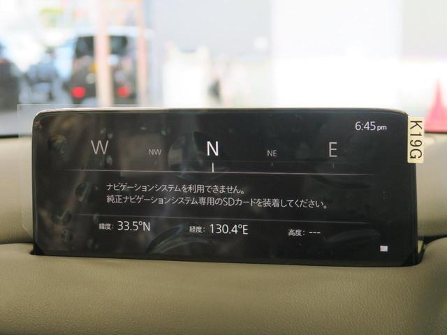 XD ブラックトーンエディション 純正10インチナビ 電動サンルーフ アドバンススマートシティブレーキサポート レーダークルーズコントロール ブラインドスポットモニタリング(33枚目)