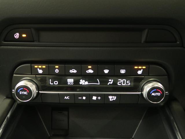 XD ブラックトーンエディション 純正10インチナビ 電動サンルーフ アドバンススマートシティブレーキサポート レーダークルーズコントロール ブラインドスポットモニタリング(35枚目)