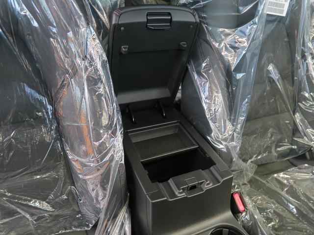 XD ブラックトーンエディション 純正10インチナビ 電動サンルーフ アドバンススマートシティブレーキサポート レーダークルーズコントロール ブラインドスポットモニタリング(40枚目)