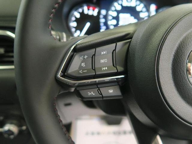 XD ブラックトーンエディション 純正10インチナビ 電動サンルーフ アドバンススマートシティブレーキサポート レーダークルーズコントロール ブラインドスポットモニタリング(43枚目)