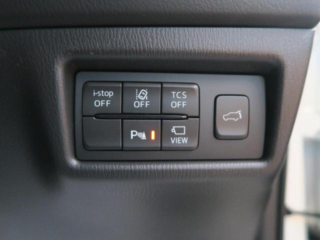 XD ブラックトーンエディション 純正10インチナビ 電動サンルーフ アドバンススマートシティブレーキサポート レーダークルーズコントロール ブラインドスポットモニタリング(44枚目)