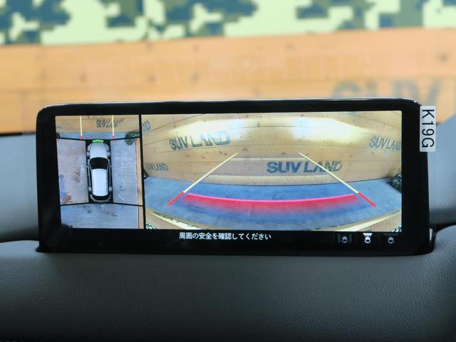 XD ブラックトーンエディション 純正10インチナビ 電動サンルーフ アドバンススマートシティブレーキサポート レーダークルーズコントロール ブラインドスポットモニタリング(51枚目)