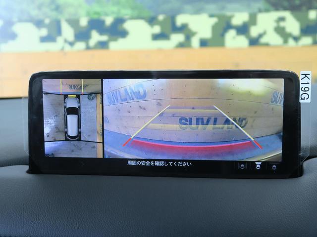 XD ブラックトーンエディション 純正10インチナビ 全周囲カメラ 特別仕様車 レーダークルーズコントロール パワーバックドア シートヒーター LEDヘッドライト スマートアシスト(7枚目)