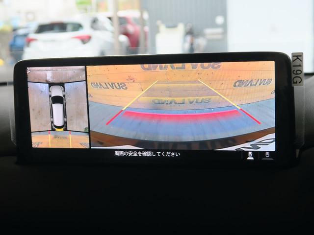 XD ブラックトーンエディション 純正10インチナビ 全周囲カメラ 特別仕様車 レーダークルーズコントロール パワーバックドア シートヒーター LEDヘッドライト スマートアシスト(34枚目)
