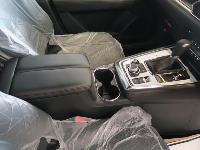 XD ブラックトーンエディション 純正10インチナビ 全周囲カメラ 特別仕様車 レーダークルーズコントロール パワーバックドア シートヒーター LEDヘッドライト スマートアシスト(38枚目)