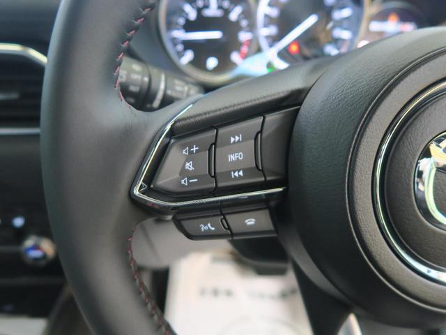 XD ブラックトーンエディション 純正10インチナビ 全周囲カメラ 特別仕様車 レーダークルーズコントロール パワーバックドア シートヒーター LEDヘッドライト スマートアシスト(43枚目)