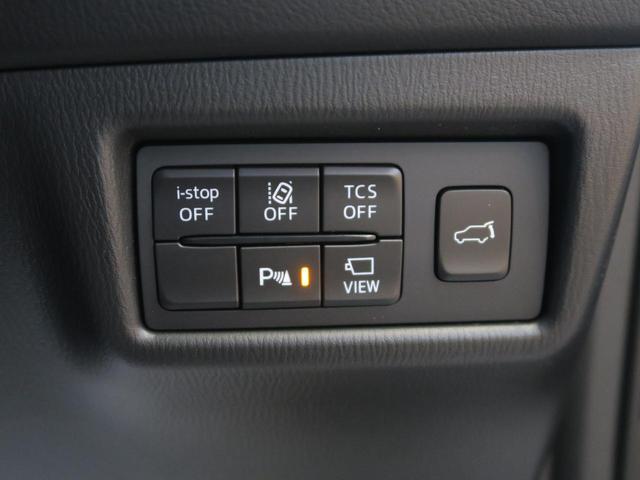 XD ブラックトーンエディション 純正10インチナビ 全周囲カメラ 特別仕様車 レーダークルーズコントロール パワーバックドア シートヒーター LEDヘッドライト スマートアシスト(44枚目)