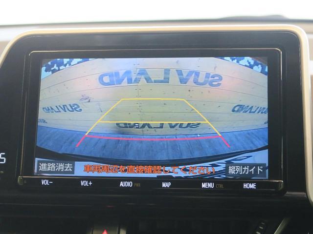 G 純正9インチナビ LEDヘッドライト シーケンシャルターンランプ セーフティセンス バックカメラ 前席シートヒーター ビルトインETC レーダークルーズコントロール 純正18インチアルミ(7枚目)