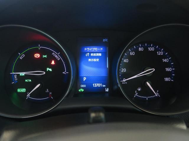 G 純正9インチナビ LEDヘッドライト シーケンシャルターンランプ セーフティセンス バックカメラ 前席シートヒーター ビルトインETC レーダークルーズコントロール 純正18インチアルミ(8枚目)