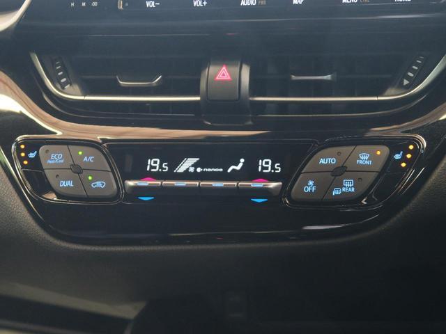 G 純正9インチナビ LEDヘッドライト シーケンシャルターンランプ セーフティセンス バックカメラ 前席シートヒーター ビルトインETC レーダークルーズコントロール 純正18インチアルミ(33枚目)